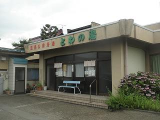 Akayu2_00