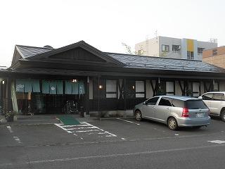 Onogawa2_00