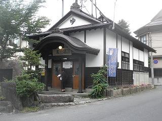 Onogawa2_02