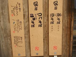 Kureya1011_04