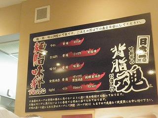 Ninomae1011_00