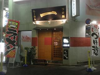 Ninomae1011_04