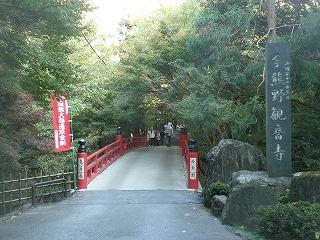 Imakumano1011_00