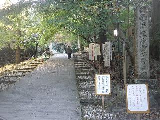 Kamidaigo00