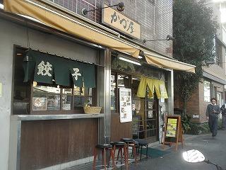 Kazuya1011_01