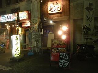 Nanatuji1011_03