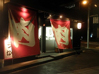 Nikuya1012_02