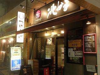 Kitakama1012_02