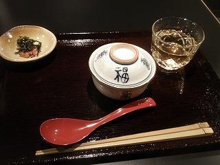 Ginsasa1012_02