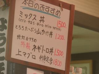 Nanki2_01