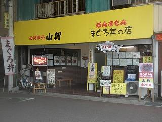 Nanki2_03
