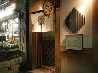Hashigo1012_02