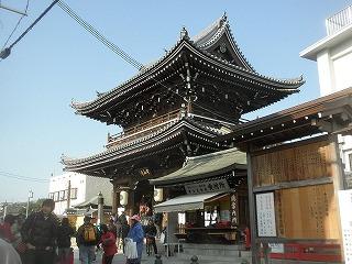Nakayama1012_00