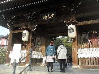 Nakayama1012_01