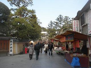 Nakayama1012_02