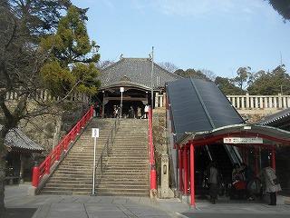 Nakayama1012_03