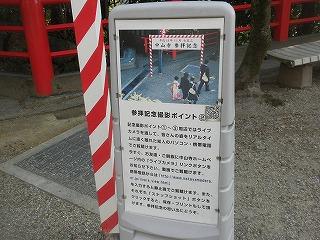 Nakayama1012_07