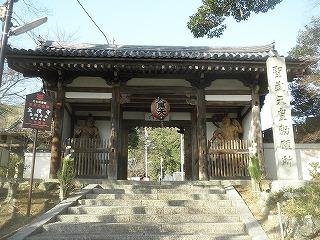 Yamazaki1012_2_08