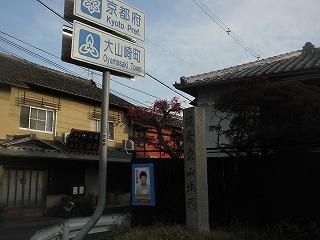 Yamazaki1012_2_12
