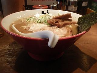Yoshimaru1012_00