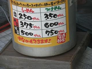 Yoshimaru1012_04
