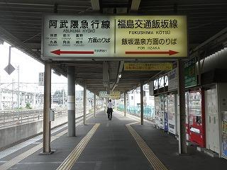 Iizaka1007_07