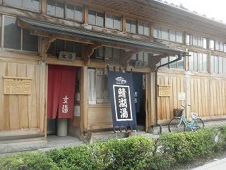 Iizaka_1007_2_01