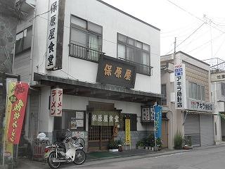 Iizaka_1007_2_06