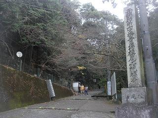 Sifuku1012_04