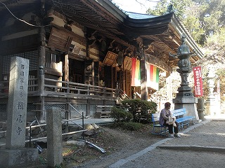 Sifuku1012_14