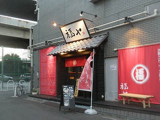 Fukuya1101_00