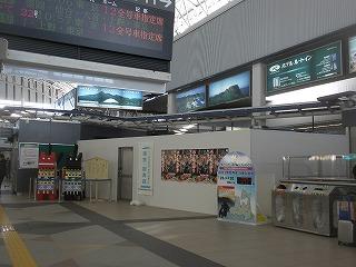 Aomori1_1_02