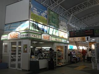 Aomori1_1_03