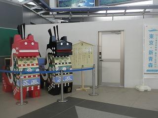 Aomori1_1_04