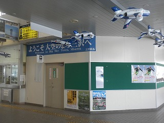 Aomori1_2_03