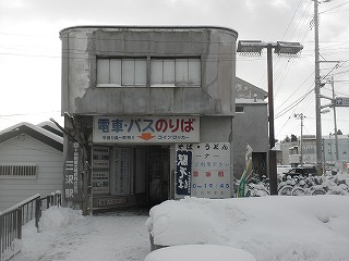 Aomori1_2_05