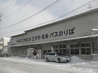 Aomori1_2_06