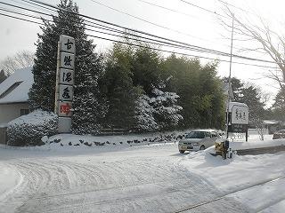 Aomori2_00
