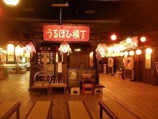 Aomori2_07