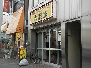 Daikoku1101_02
