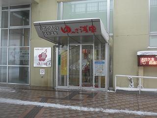 Aomori3_03