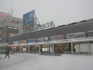 Aomori4_00