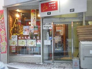 Aomori4_01