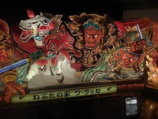 Aomori4_05