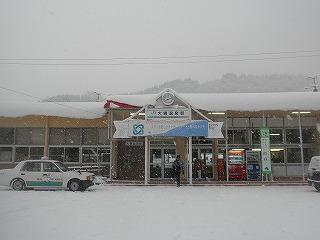 Aomori5_00