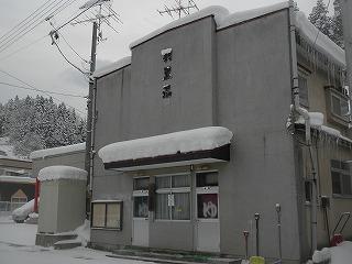 Aomori5_06