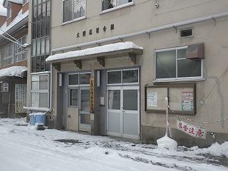 Aomori5_07