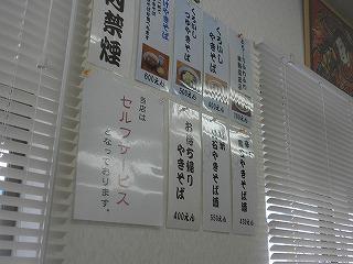 Aomori6_01
