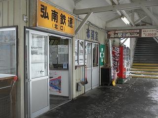 Aomori7_00