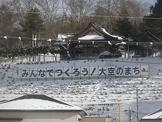Aomori1_2_04